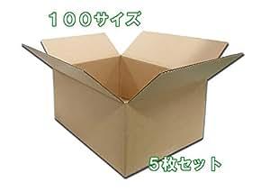 梱包 100サイズ ダンボール 宅配・引越 (5)