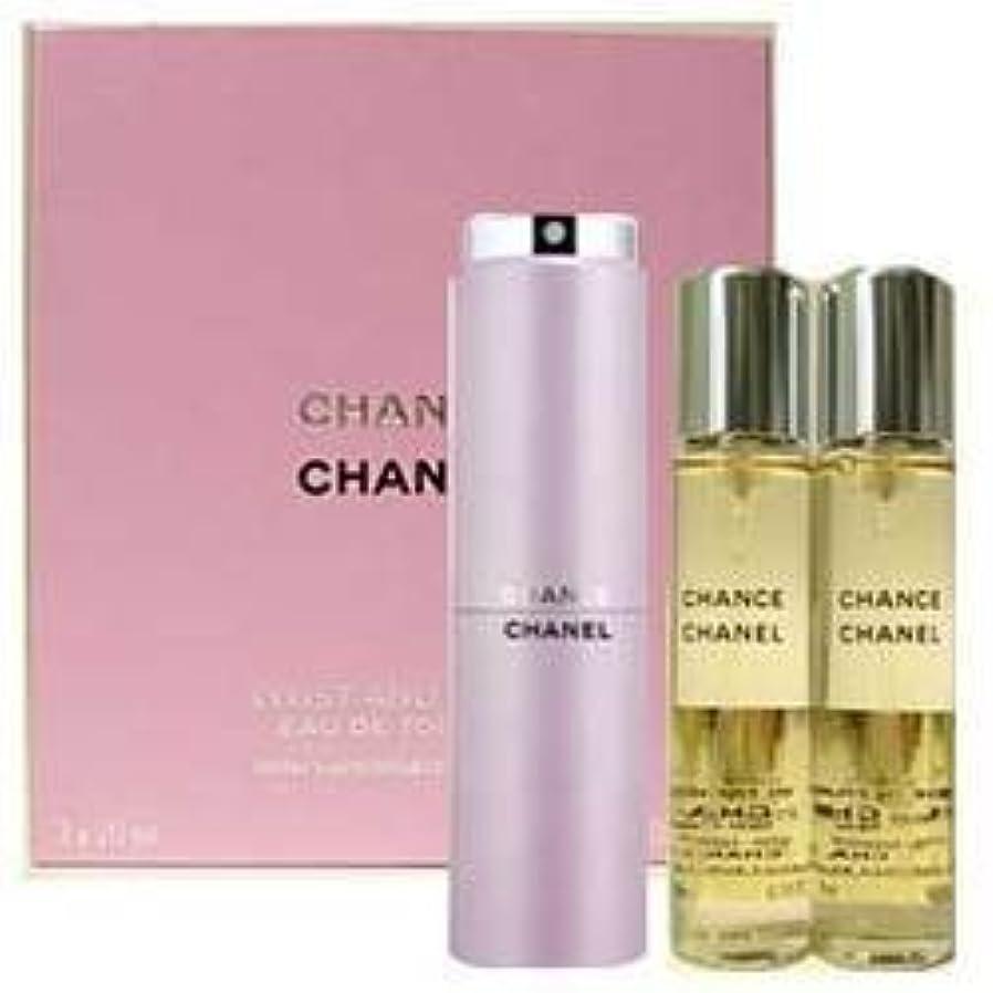 二層流体ガイドラインCHANEL 香水 チャンス ツィスト&スプレイ オードトワレ 20ml×3 EDT SP [並行輸入品]