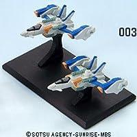 ガンダムコレクション8 スカイグラスパー(2機セット)001+003 《ブラインドボックス》