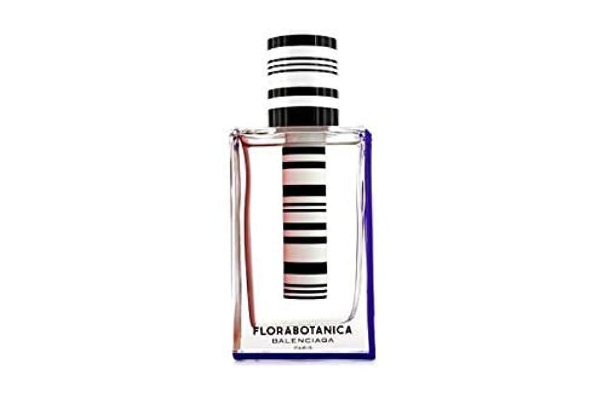 わずらわしい後退するフリッパー100% Authentic Balenciaga Florabotanica Eau de Perfume 100ml Made in France + 2 Niche Perfume Samples Free / 100...