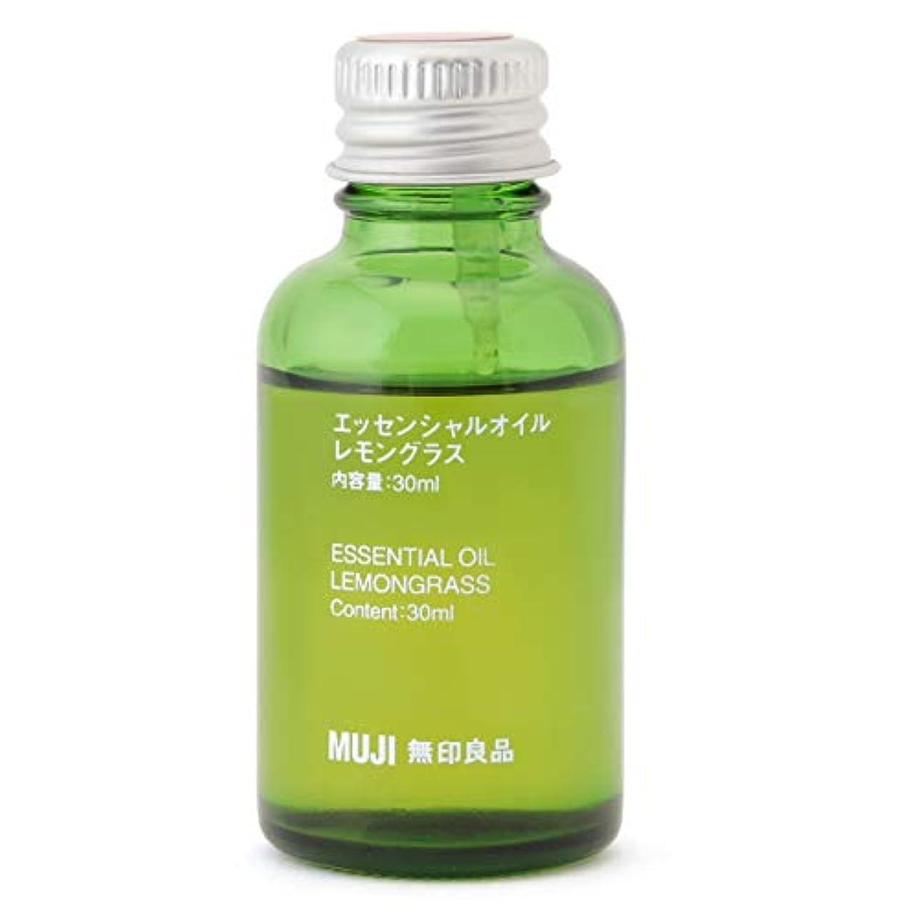 役割会議最初に【無印良品】エッセンシャルオイル30ml(レモングラス)