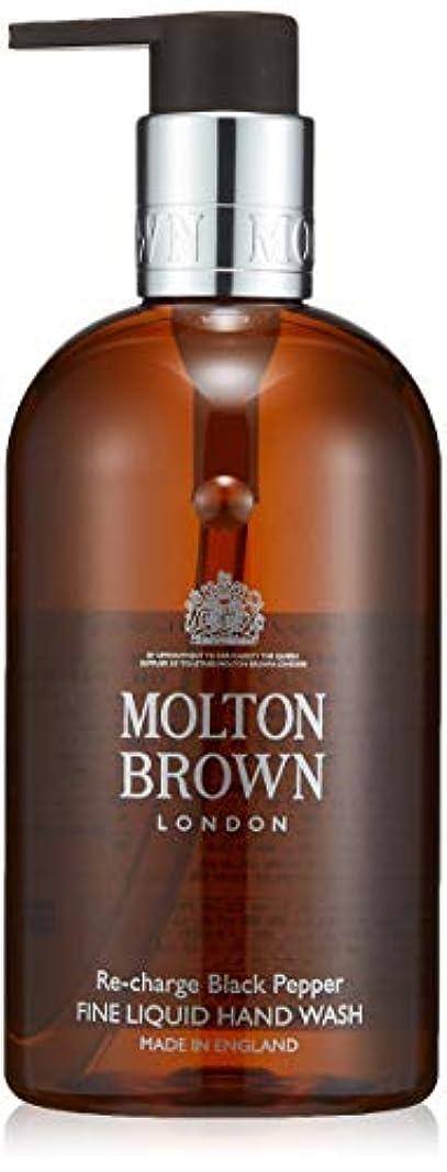 土曜日金貸し温帯MOLTON BROWN(モルトンブラウン) ブラックペッパー コレクション BP ハンドウォッシュ