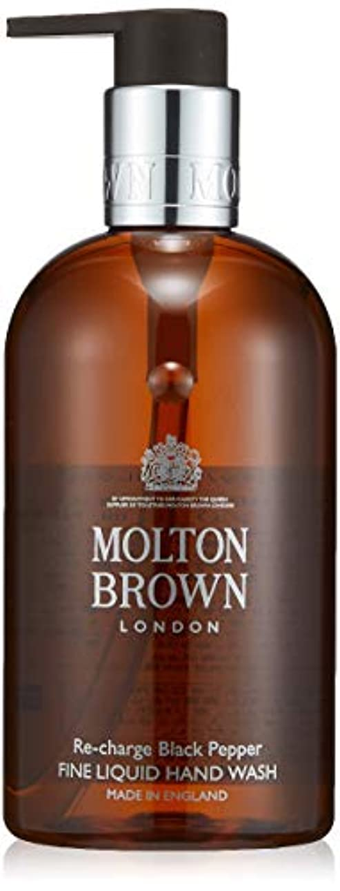運命予測子エスニックMOLTON BROWN(モルトンブラウン) ブラックペッパー コレクション BP ハンドウォッシュ