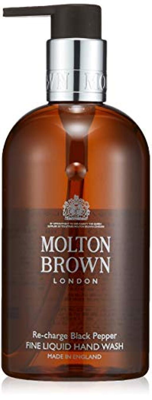 パッケージなぜなら道MOLTON BROWN(モルトンブラウン) ブラックペッパー コレクション BP ハンドウォッシュ