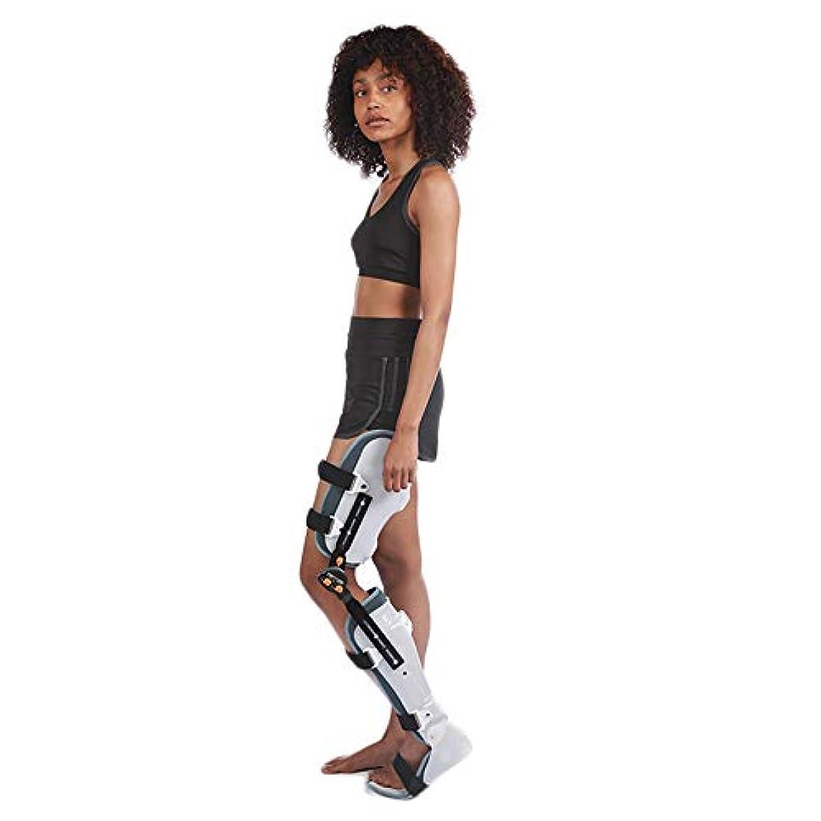 宿泊郵便やりすぎ膝足首足装具、調節可能な長短脂肪の薄い膝ふくらはぎ術後固定リハビリテーションブレースブラケット