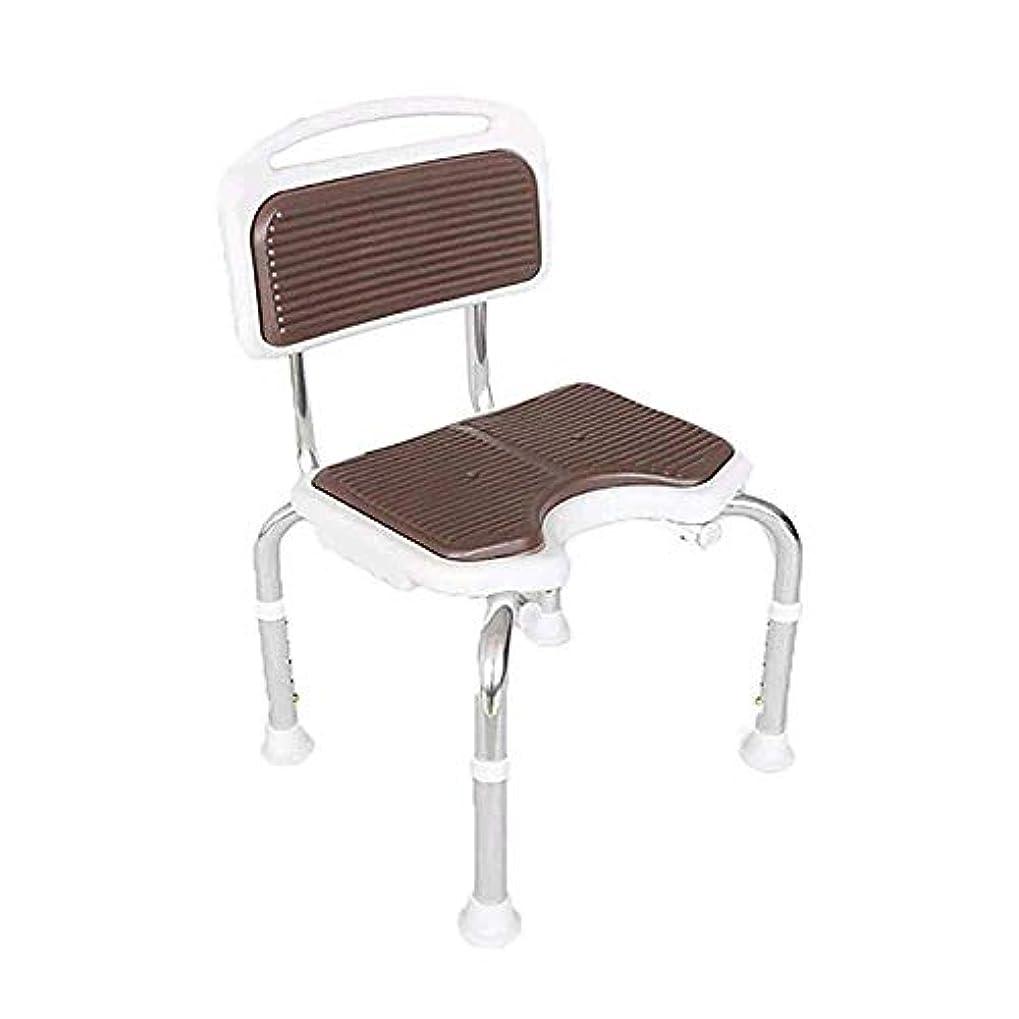 ラフ防腐剤降伏入浴用椅子、高齢妊婦、風呂用スツール、高さ調節可能
