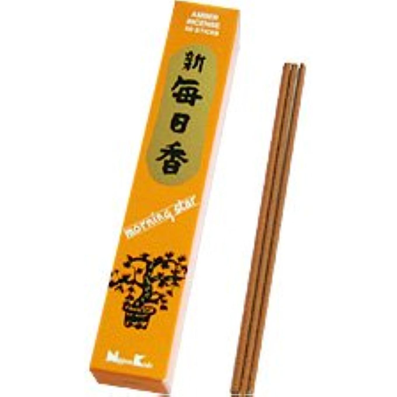 波パット注入するMorning Star Amber Incense Sticks 50