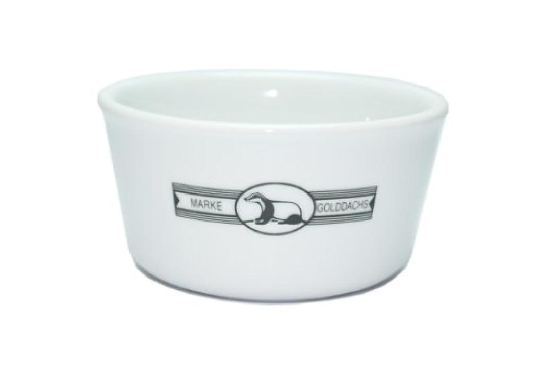 モックにんじん夫婦Golddachs Shaving Pot, Porcelain