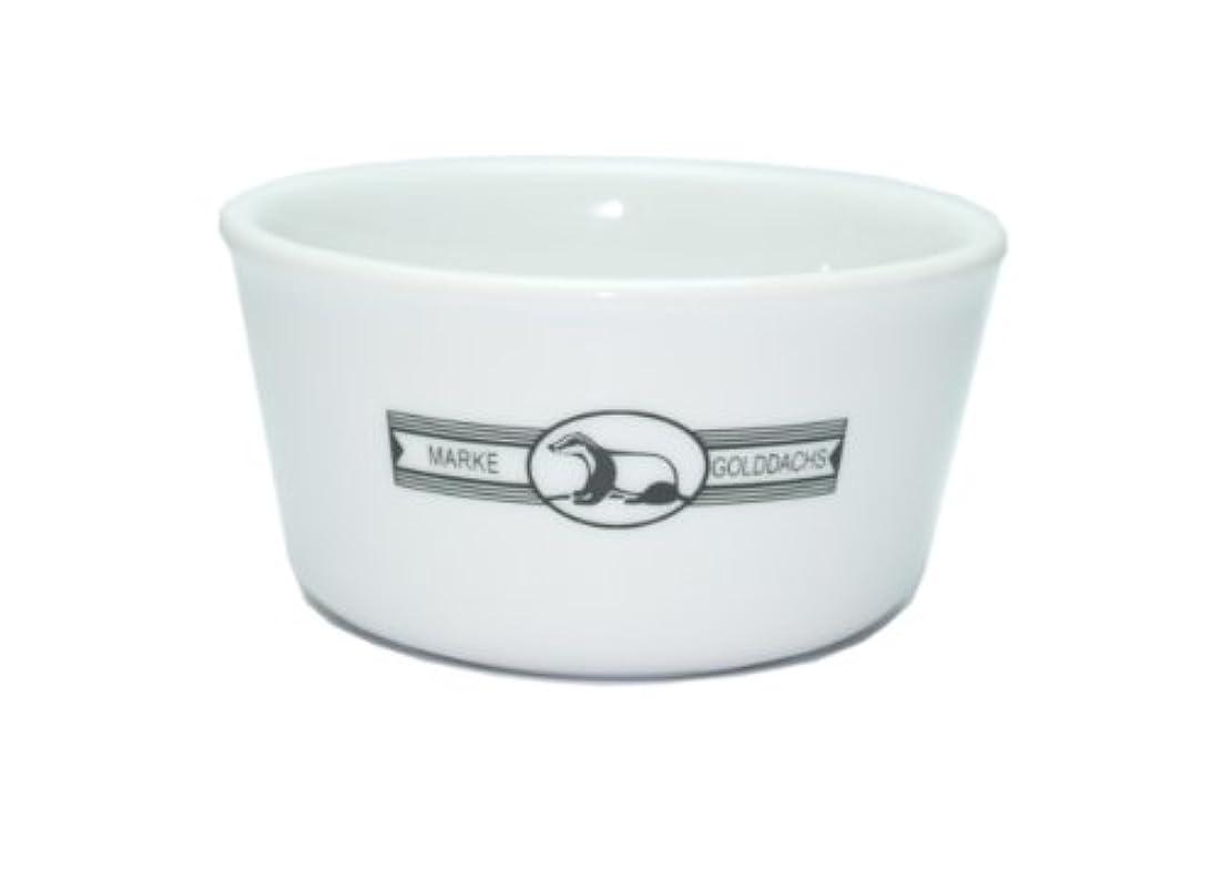 カメモナリザやさしいGolddachs Shaving Pot, Porcelain
