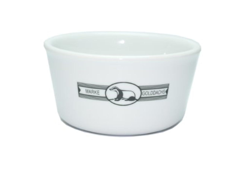 洗練懇願する歯痛Golddachs Shaving Pot, Porcelain