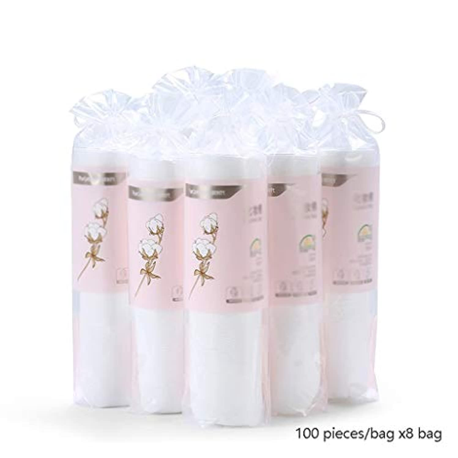 アナニバー凍るユーモアクレンジングシート 100個/袋* 8袋ラウンドコットンコットンメイク落としコットン厚手両面コットンパッド (Color : White)