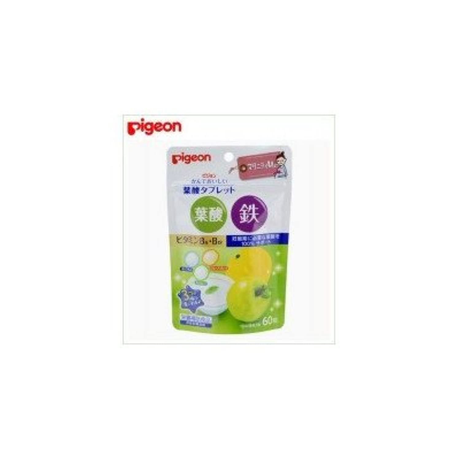 爆風市場余暇Pigeon(ピジョン) サプリメント 栄養補助食品 かんでおいしい葉酸タブレット 60粒 20444