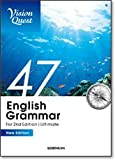Vision Quest English Grammar 47