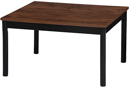 こたつ こたつテーブル 75 リビングテーブル センターテー...