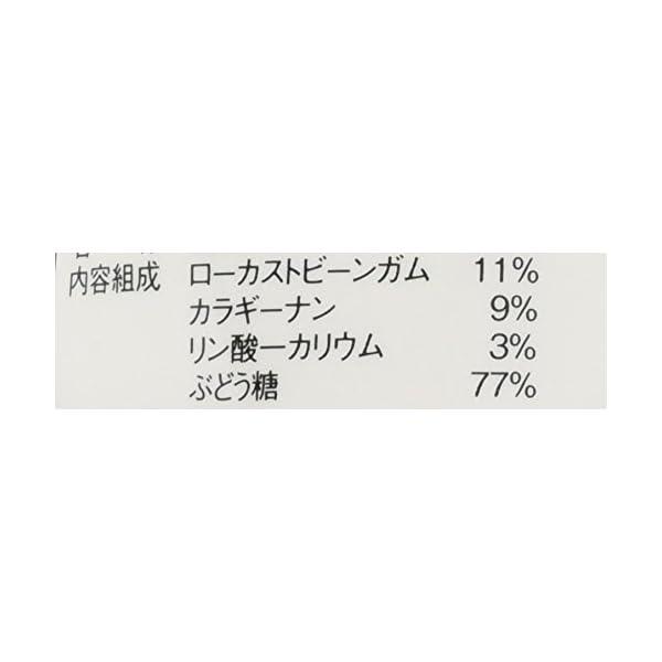新田ゼラチン クールアガー 500gの紹介画像3