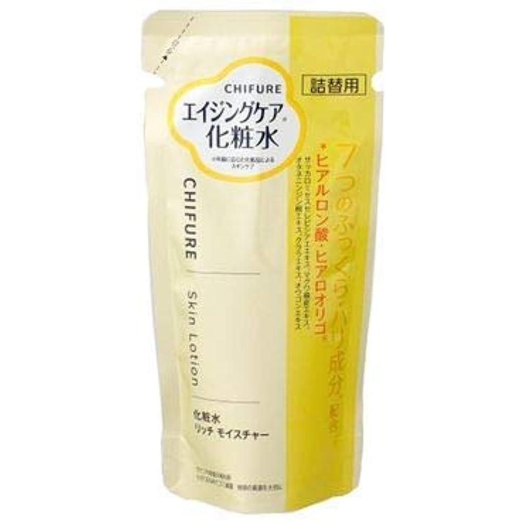 慢家主図ちふれ化粧品 化粧水 リッチモイスチャータイプ 150ml (詰替)