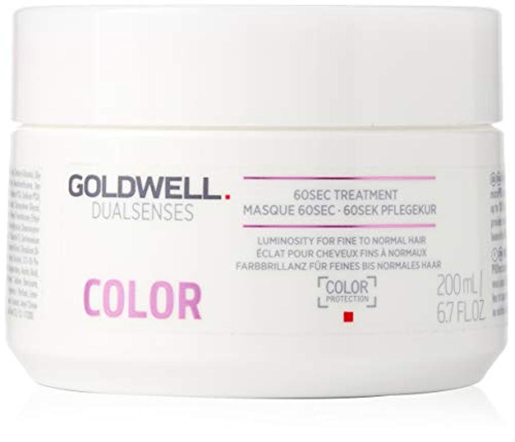 それ頂点著者ゴールドウェル Dual Senses Color 60Sec Treatment (Luminosity For Fine to Normal Hair) 200ml