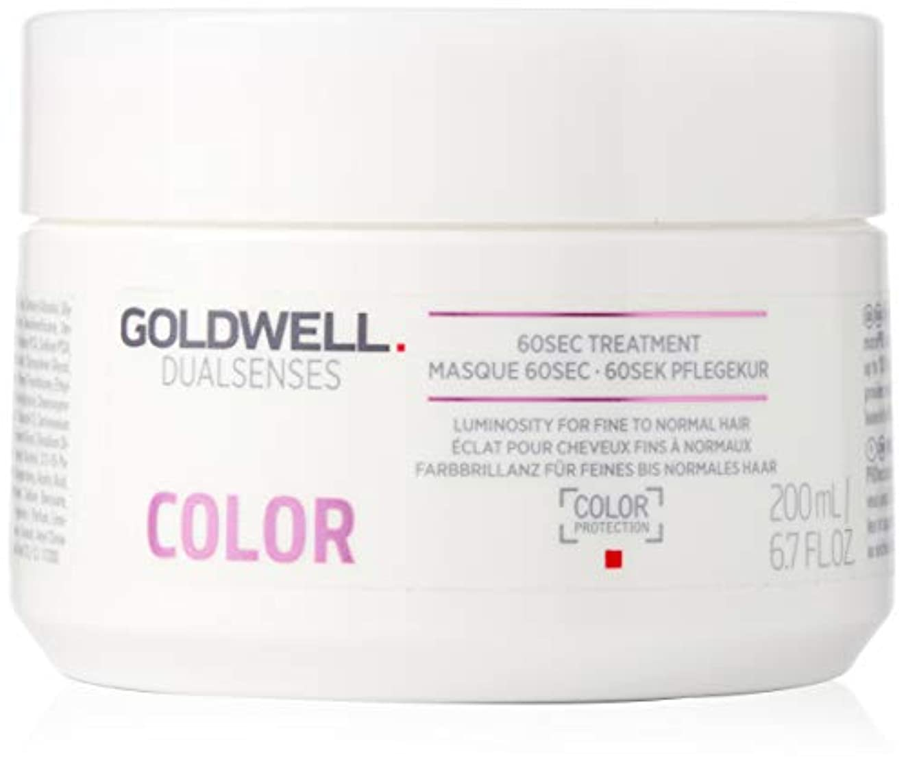 偽物用心深い適用済みゴールドウェル Dual Senses Color 60Sec Treatment (Luminosity For Fine to Normal Hair) 200ml