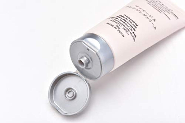 ペルー酸有益なTAEKO マッサージ&クレンジングクリーム 90g