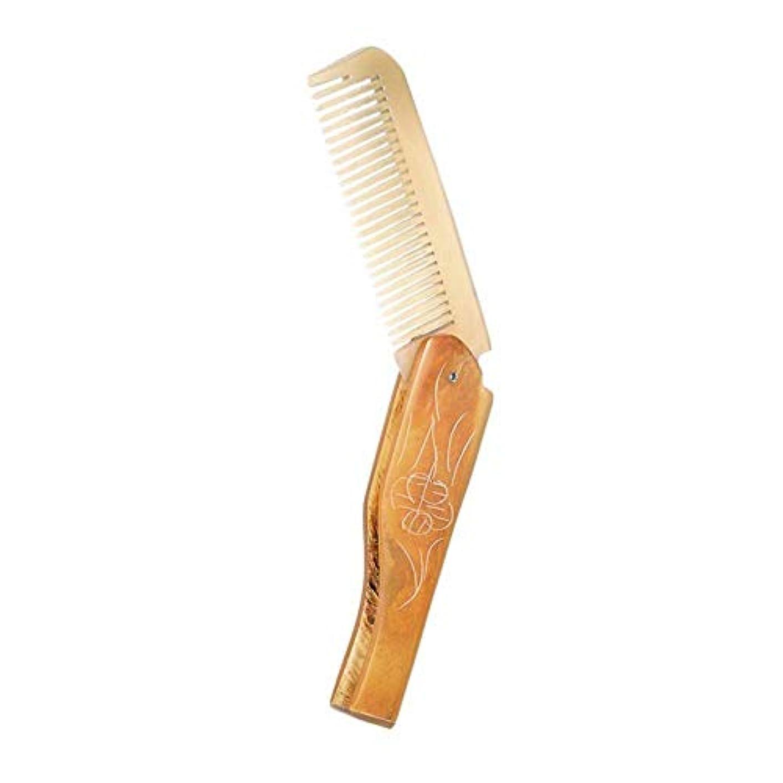 カセットキャプション暗記するSODIAL 男性用ミニ折り畳み可能な毛の櫛のひげの櫛自然な静電防止ホーン櫛