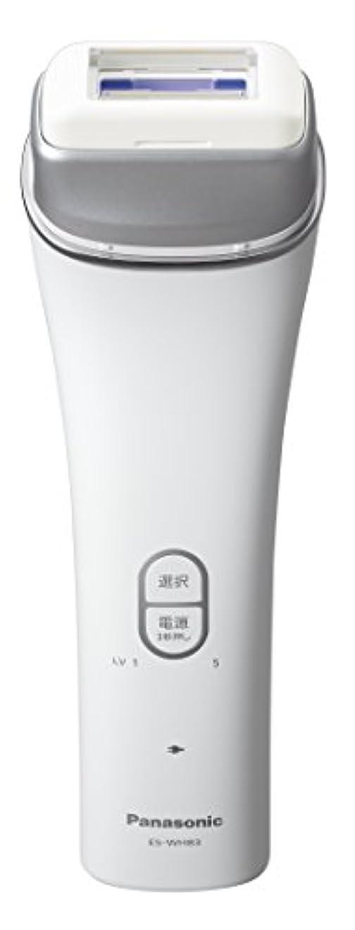 恩恵露骨な空白パナソニック 光美容器 光エステ ボディ用 シルバー調 ES-WH83-S