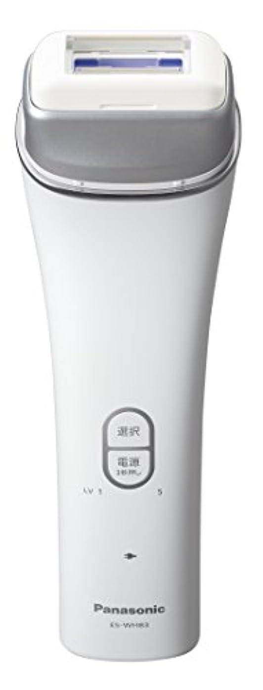 ステープル想定する蒸発するパナソニック 光美容器 光エステ ボディ用 シルバー調 ES-WH83-S