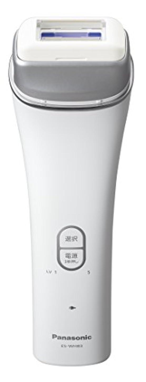 読書チーフ認証パナソニック 光美容器 光エステ ボディ用 シルバー調 ES-WH83-S