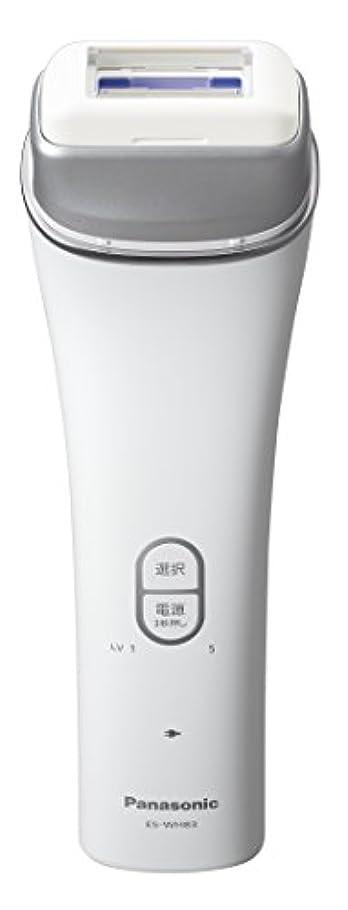 手足虎所属パナソニック 光美容器 光エステ ボディ用 シルバー調 ES-WH83-S