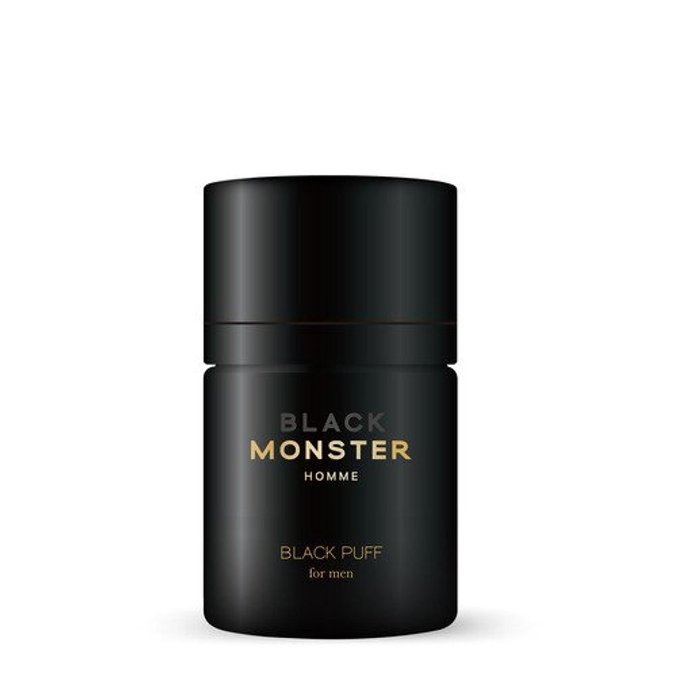 black monster ブラックモンスター パフブラウン brown 瞬間増毛剤 [並行輸入品]