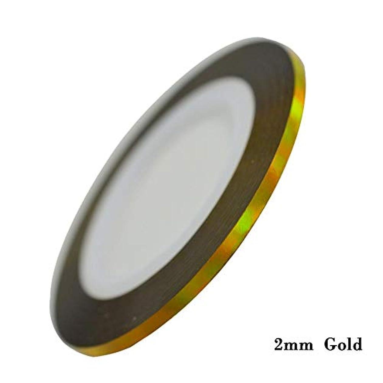 ロック解除便益証拠SUKTI&XIAO ネイルステッカー 1ロール新しい虹ネイルアートテープラインストライピング自己接着デカール箔ネイルステッカー装飾レーザー、2ミリメートルゴールド