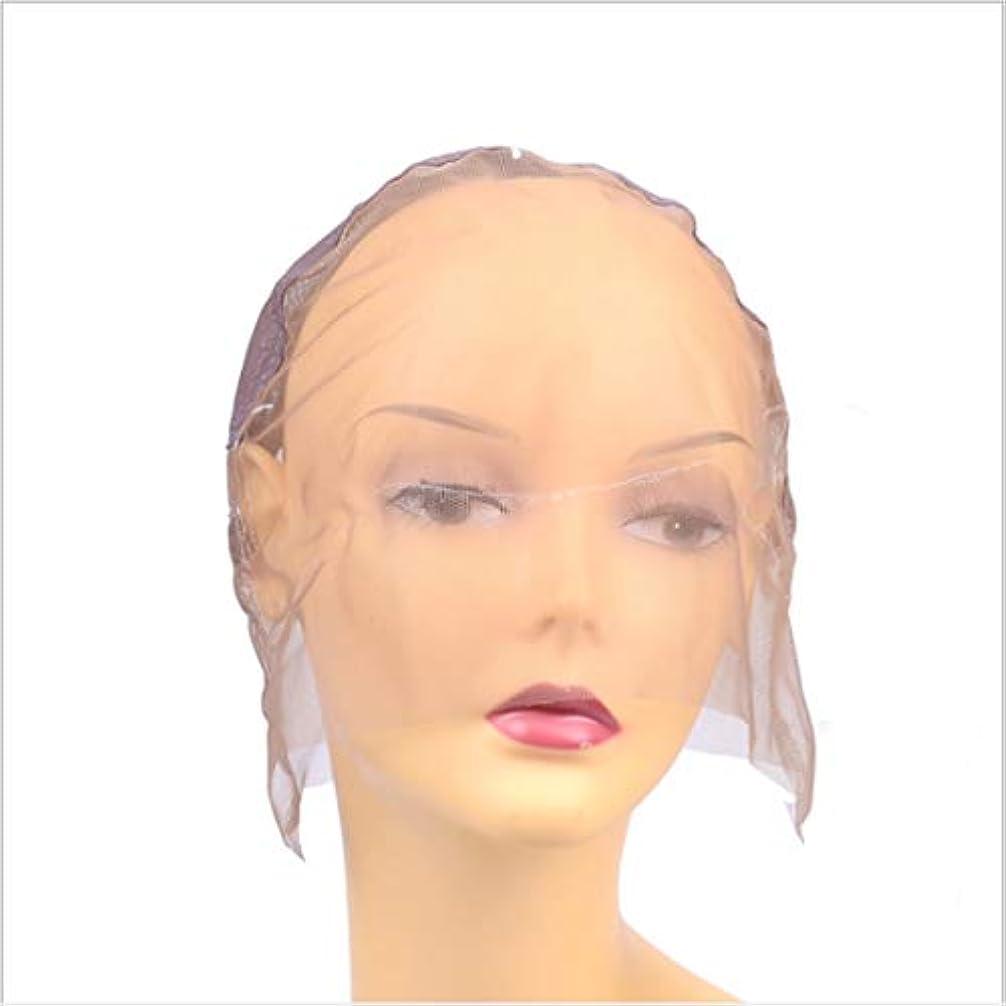 優遇私の濃度かつらを作る女性のためのアクセサリーピュアハンドウーブンメッシュキャップフルハンドフックネットウィッグキャップ ヘアケア (Design : A)