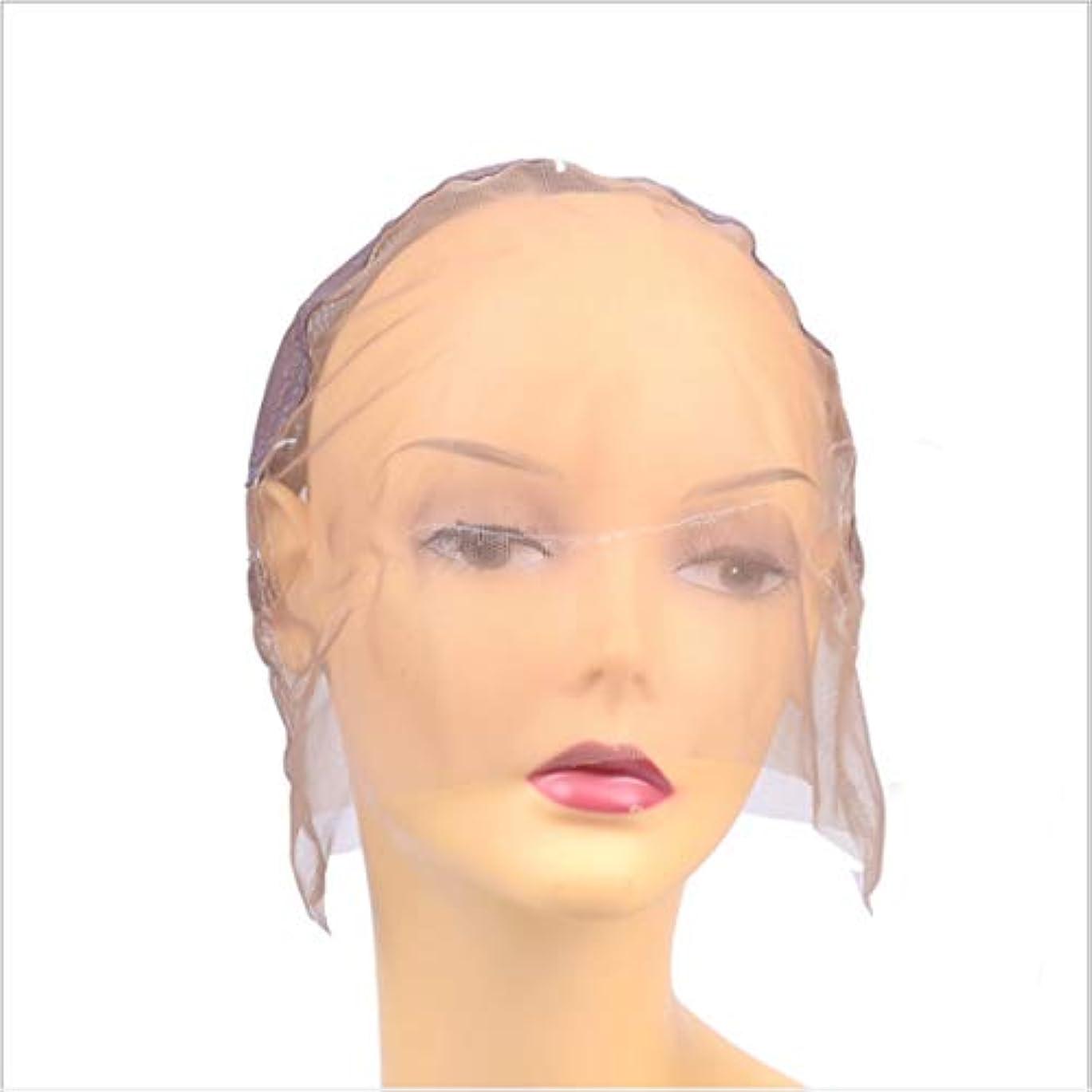 感染する一般的な太いかつらを作る女性のためのアクセサリーピュアハンドウーブンメッシュキャップフルハンドフックネットウィッグキャップ ヘアケア (Design : A)