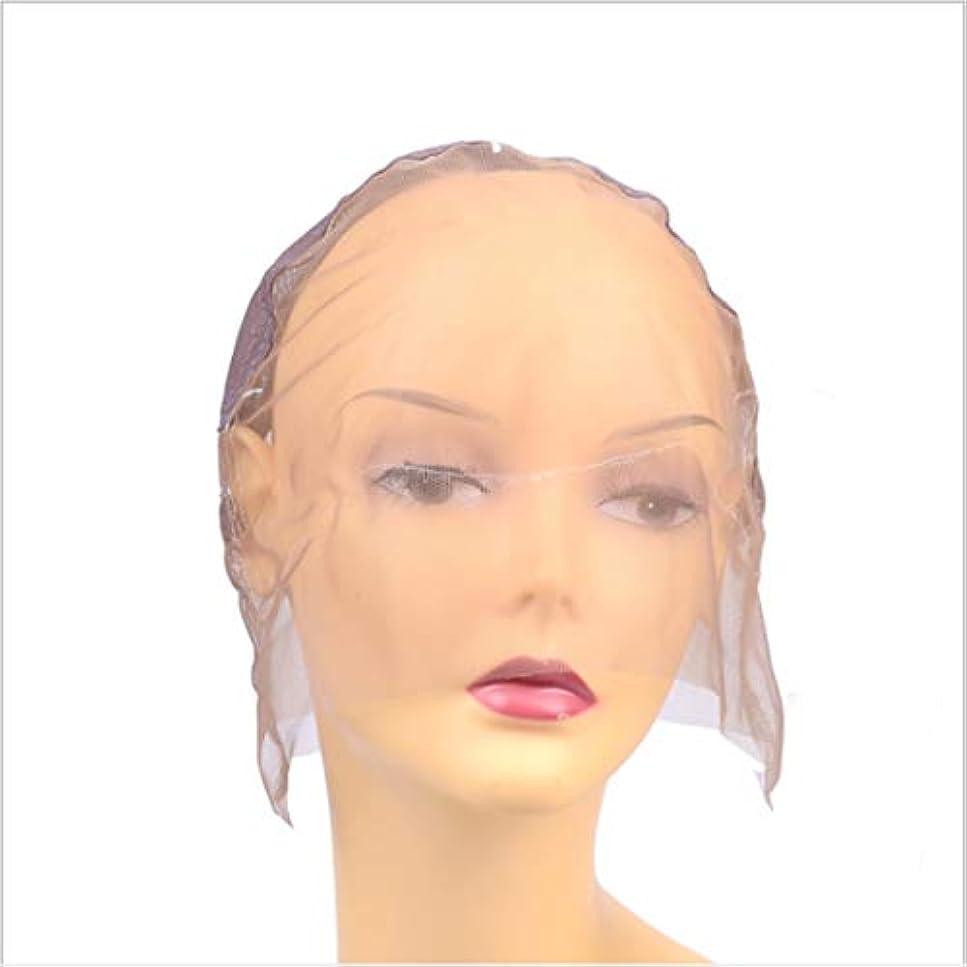 せがむ追い付く激怒かつらを作る女性のためのアクセサリーピュアハンドウーブンメッシュキャップフルハンドフックネットウィッグキャップ モデリングツール (Design : A)