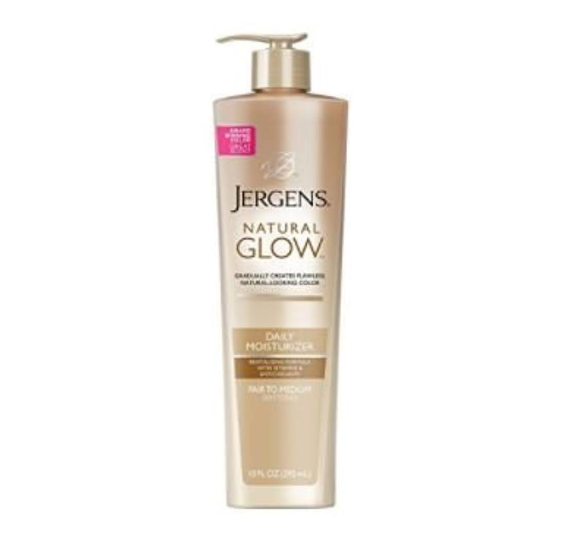 プラカード粘性の好奇心ジャーゲンス【ポンプ付き295ml】塗るだけでキレイなブロンズ肌 セルフタンニングローション Jergens Natural Glow ジャーゲンズ (Medium/Tan 普通肌の方用) 海外直送
