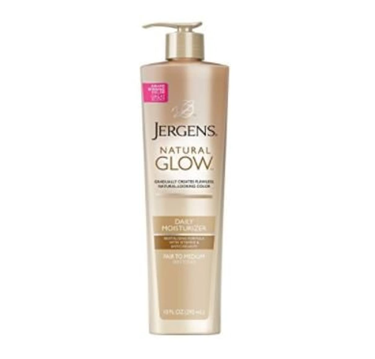 ジャーゲンス【ポンプ付き295ml】塗るだけでキレイなブロンズ肌! セルフタンニングローション Jergens Natural Glow ジャーゲンズ (Fair/Medium 色白の方用)