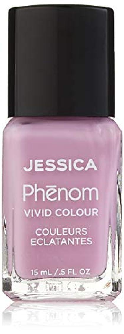 人工的な指令骨Jessica Phenom Nail Lacquer - Ultra Violet - 15ml / 0.5oz