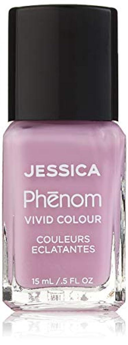 メニュー見通し靄Jessica Phenom Nail Lacquer - Ultra Violet - 15ml / 0.5oz