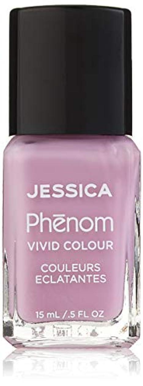格納ぎこちないソーダ水Jessica Phenom Nail Lacquer - Ultra Violet - 15ml / 0.5oz
