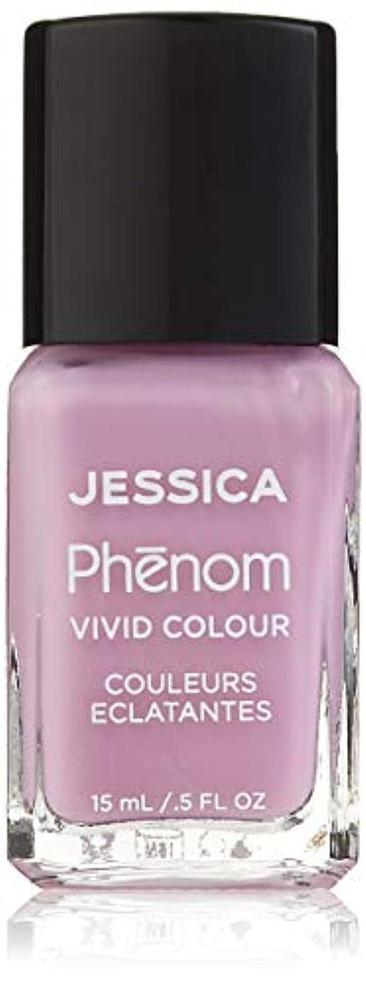 些細タイトル慢性的Jessica Phenom Nail Lacquer - Ultra Violet - 15ml / 0.5oz