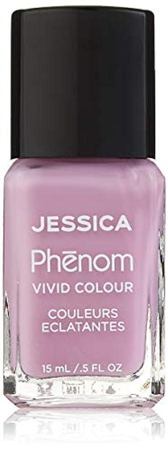 破滅認可曲線Jessica Phenom Nail Lacquer - Ultra Violet - 15ml / 0.5oz