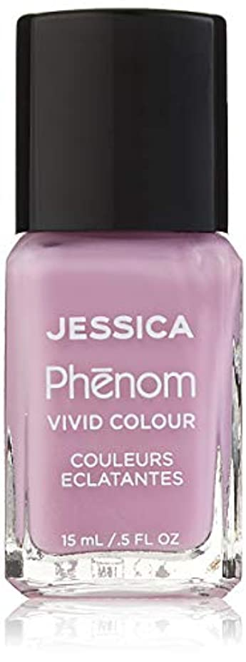 バックアップ圧倒する発行Jessica Phenom Nail Lacquer - Ultra Violet - 15ml / 0.5oz