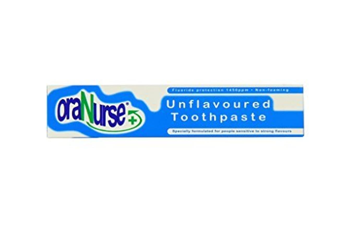 ファンシーはっきりと名誉あるOranurse Toothpaste 50ml Unflavoured 1450ppm Fluoride by Oranurse