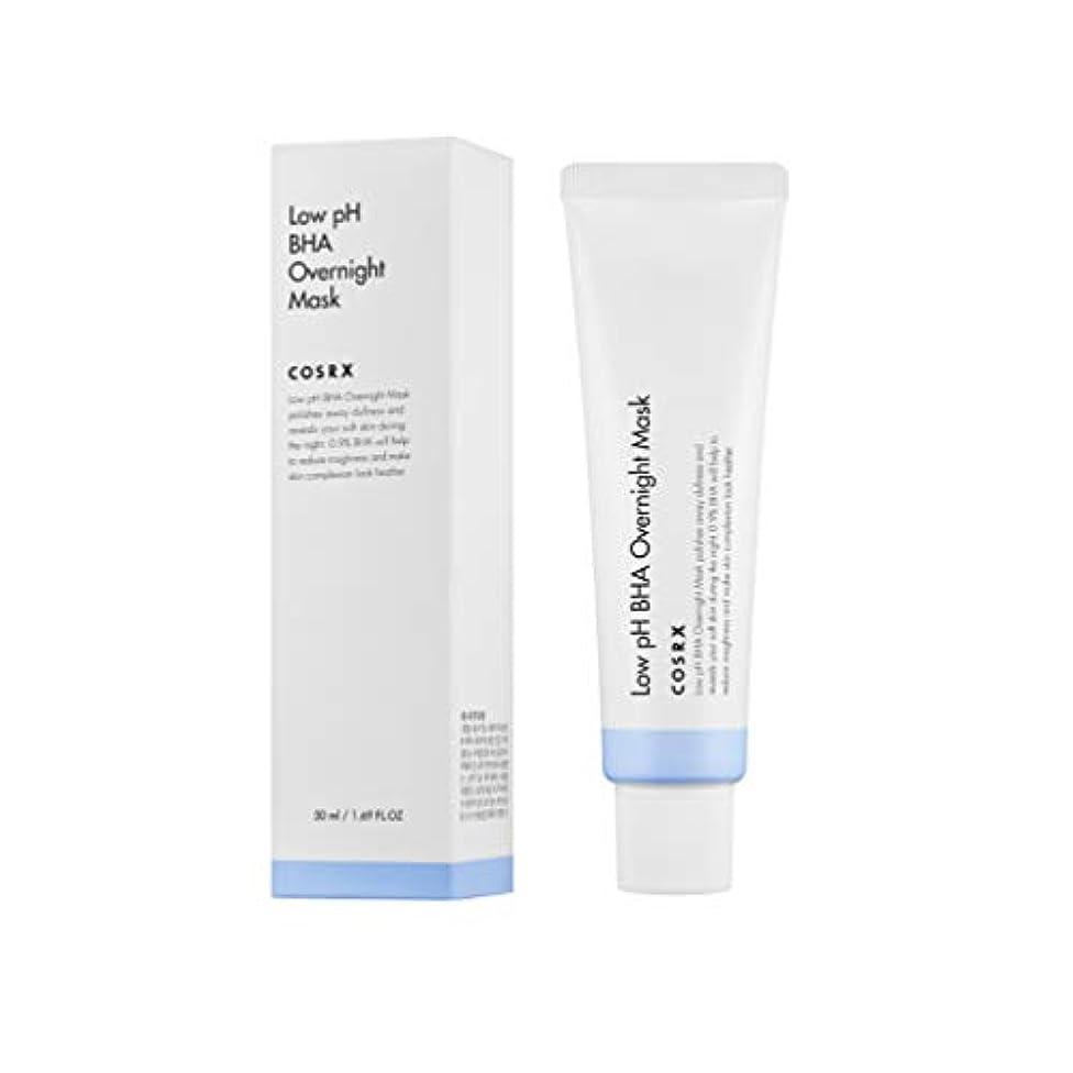 秘密の溶融対話COSRX 弱酸性 BHA オーバーナイト マスク / Low pH BHA Overnight Mask (50ml) [並行輸入品]