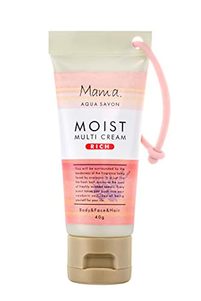 火曜日強います火山学者ママアクアシャボン モイストマルチクリーム リッチ フラワーアロマウォーターの香り 18A 40g