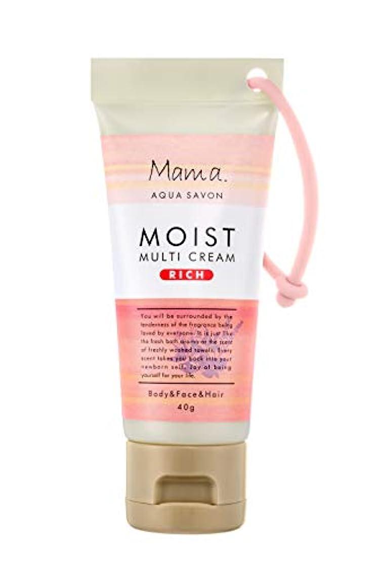 免疫する誇りに思う悲観的ママアクアシャボン モイストマルチクリーム リッチ フラワーアロマウォーターの香り 18A 40g