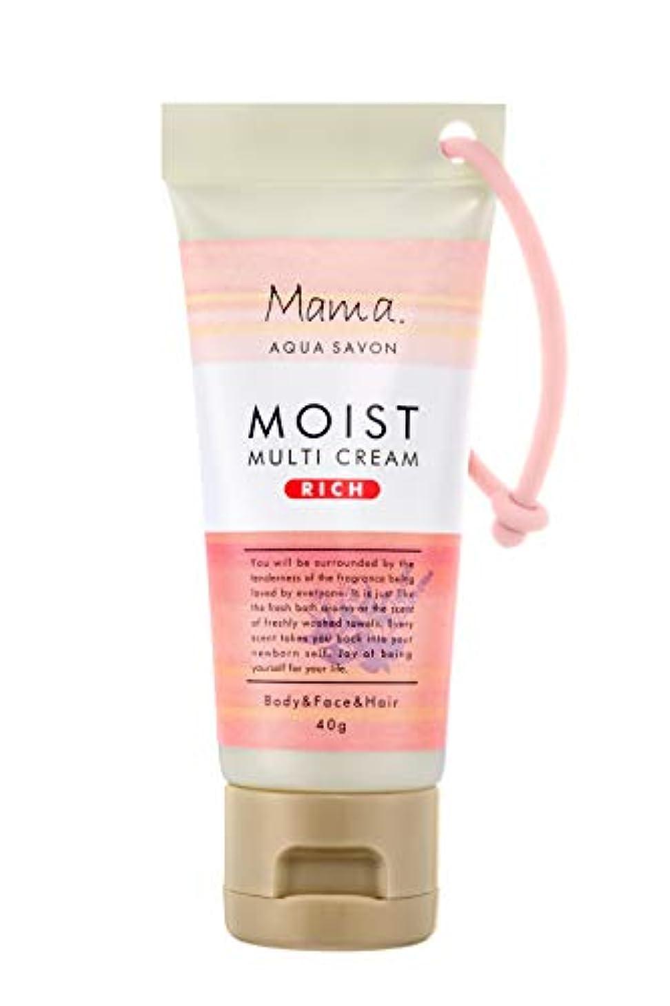 付ける繰り返した悪因子ママアクアシャボン モイストマルチクリーム リッチ フラワーアロマウォーターの香り 18A 40g