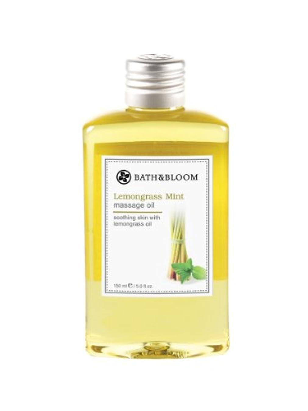 日曜日算術またはバスアンドブルーム(BATH&BLOOM) レモングラスミント マッサージオイル 150mL
