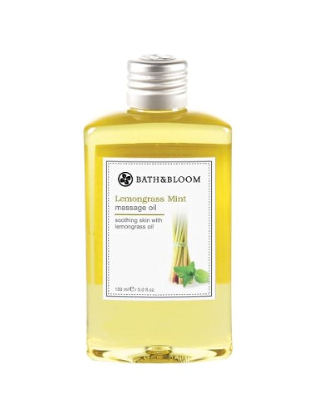図書館障害とまり木バスアンドブルーム(BATH&BLOOM) レモングラスミント マッサージオイル 150mL