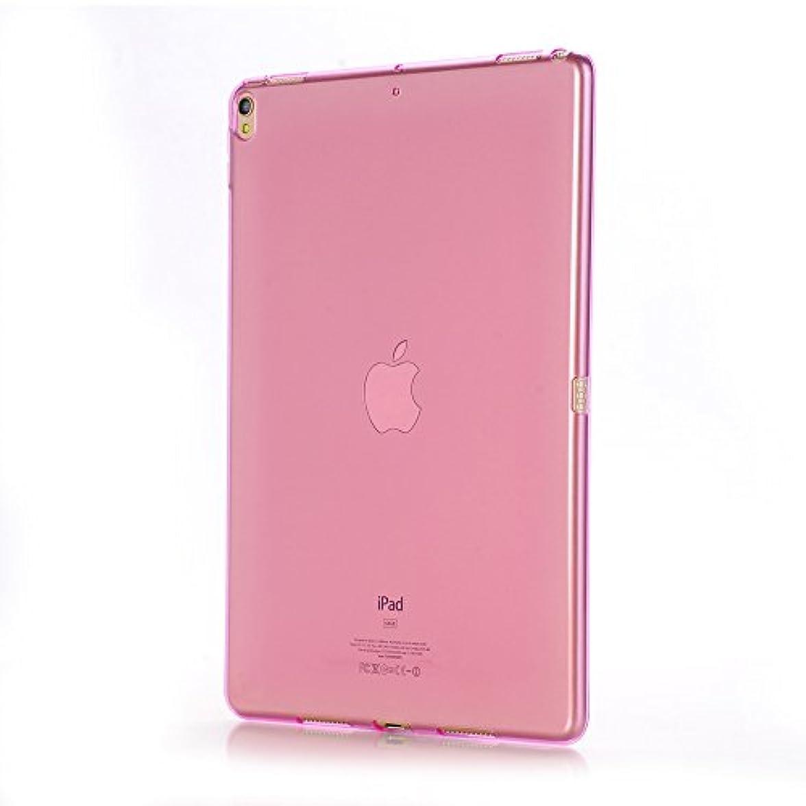 バターパフ決してE-COAST】新型iPad Air3 10.5 2019 / 新型 iPad Pro 10.5 2017専用ケース 保護カバー TPUケース クリア ソフト 超薄い 色選択可能 液晶フィルム付 (ピンク)