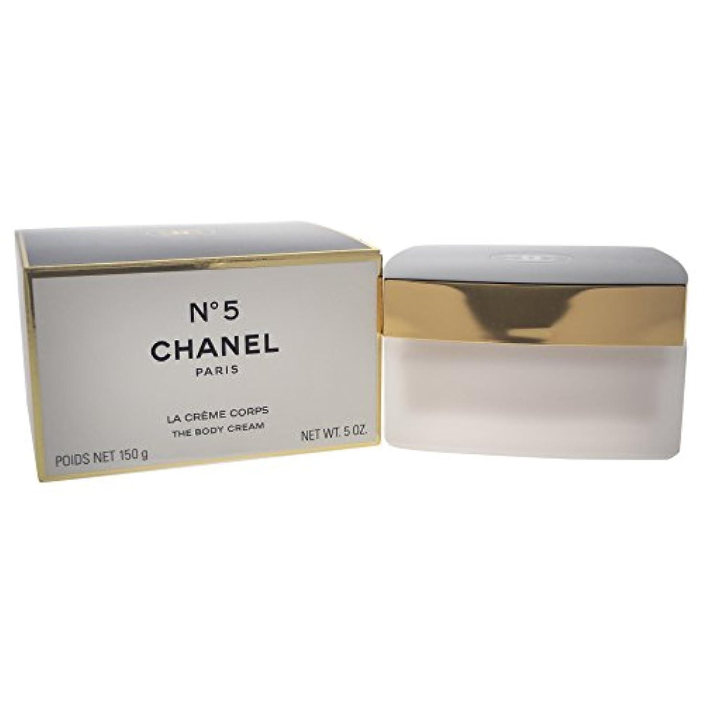 おとなしいロデオ中でシャネル CHANEL No.5 ボディ クリーム 150g